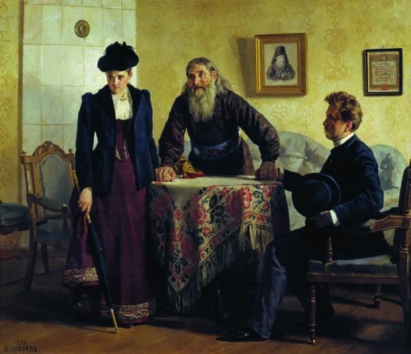 Увещевание. Н.В. Неврев. 1893