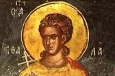 Церковь чтит память мучеников епископа Акепсима, пресвитера Иосифа и диакона Аифала