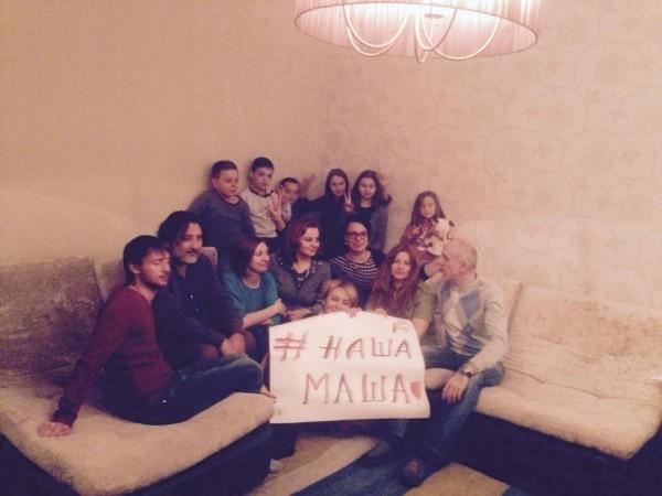 В интернете начат сбор помощи для московской учительницы и ее дочери Маши с синдромом Дауна