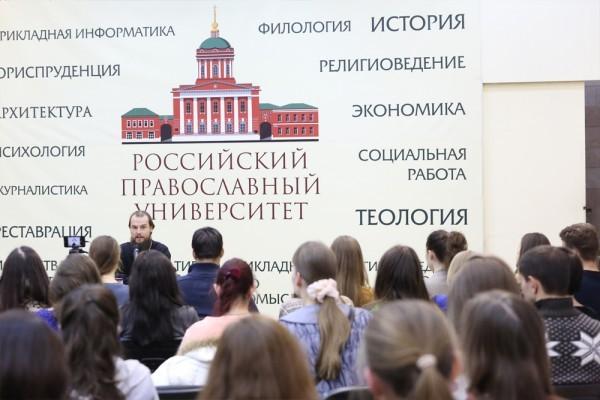 Фото: vpmon.ru