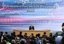 Владимир Путин: Власти выполнили все свои соцобязательства