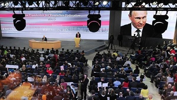 Путин призвал глав госкомпаний заниматься благотворительностью