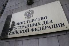 МИД: Россия ожидает реакции ООН на нападение радикалов на храм в селе Птичья на Украине