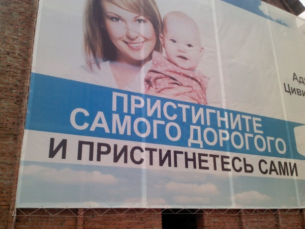 Фото: afisha.cheb.ru