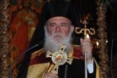 Греческие иерархи осудили планы правительства о легализации однополых браков