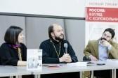 Сила в слабости: На что надеяться жителям современной России