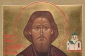 Имя священномученика Максима Горлицкого (Сандовича) включено в месяцеслов Русской Православной Церкви