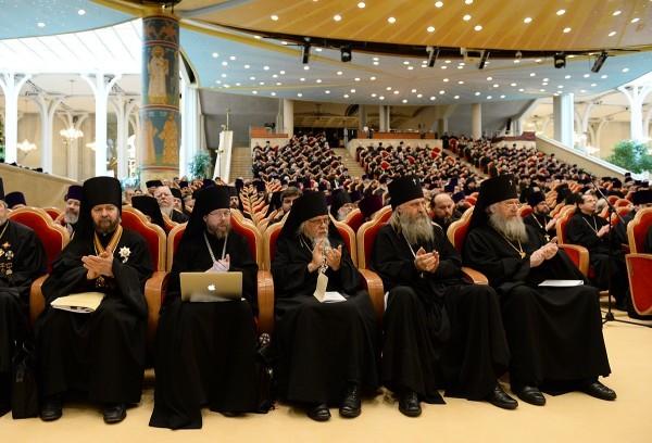 Постановления Епархиального собрания города Москвы