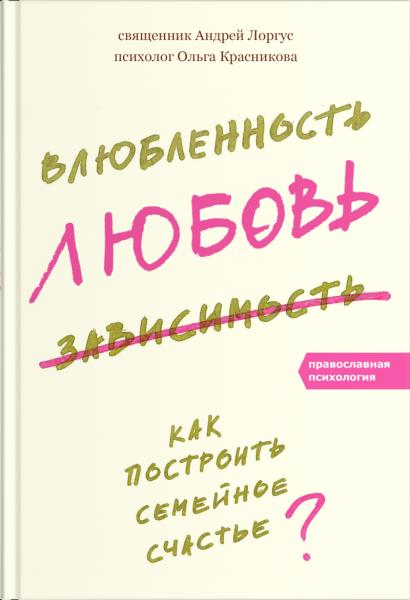 Авторы приглашают на презентацию новой книги