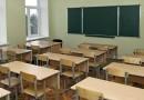 Путин: В 2016 году на строительство школ выделят 50 млрд рублей
