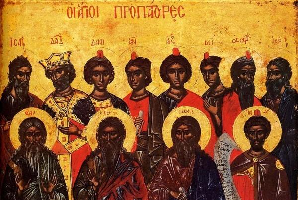 Церковь празднует Неделю святых праотец