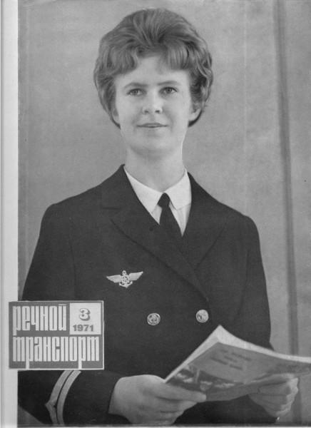 """В Советском Союзе было несколько женщин-судоводителей, одна из них - Татьяна Сенчук. Штурман дальнего плавания. Позднее - старший помощник капитана на сухогрузах типа """"Волго-Балт""""."""