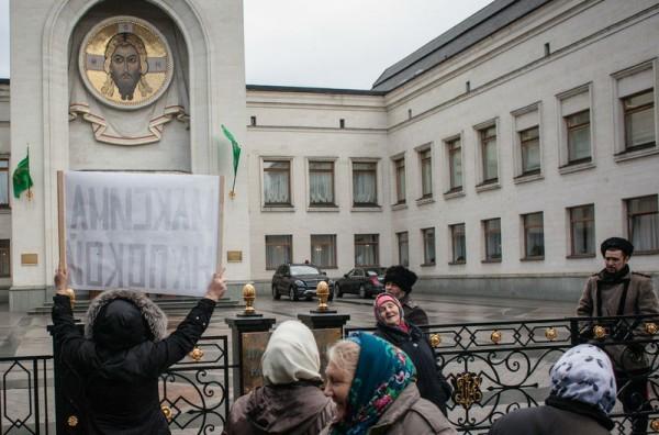 Верующие из Липецкой области пожаловались Патриарху на архиерея