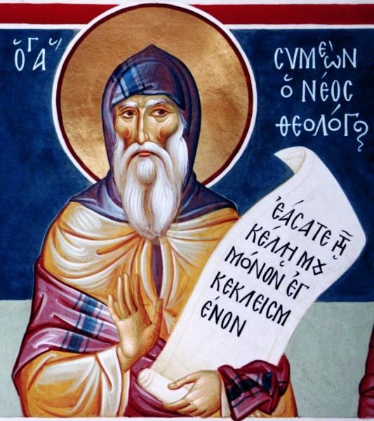 Святой Симеон Новый Богослов