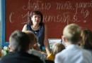 Путин предложил создать общенациональную систему профессионального роста учителей
