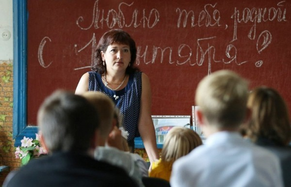 В России появится Общенациональная система профессионального роста учителей