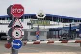 Контрсанкции против Украины будут введены с 1 января – постановление правительства РФ
