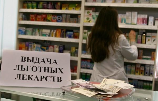Дмитрий Медведев: Более 30 млрд руб направят на обеспечение граждан льготными лекарствами