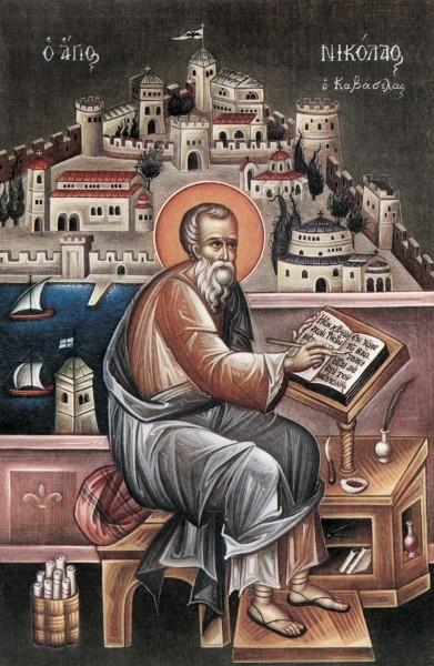 Святой Николай Кавасила