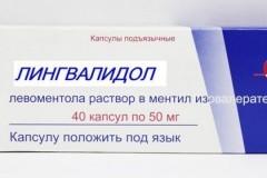"""Лингвалидол: """"Дыдыктив"""" о """"тамоде"""" – """"в крации"""""""