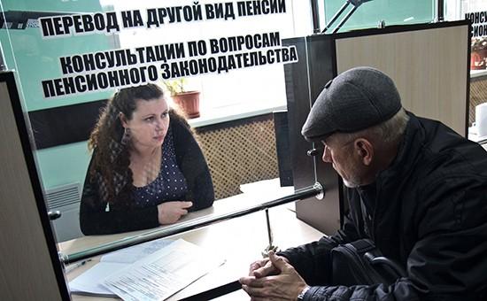 У россиян осталось два дня чтобы успеть сохранить накопительную часть пенсии