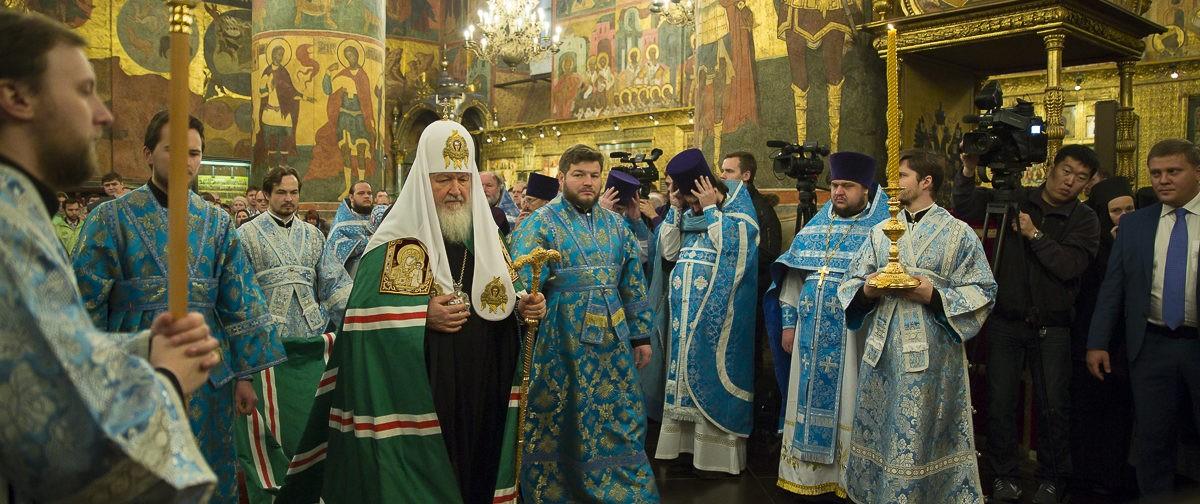 Патриарх Кирилл совершил Литургию в праздник Введения во храм Пресвятой Богородицы (фото)