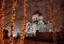 Новогодняя ночь: где помолиться?