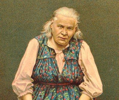 Паша Саровская