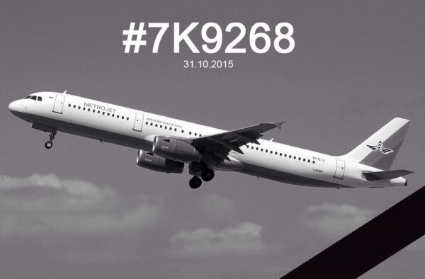 Рейс 9268: прошло 40 дней. Истории пассажиров
