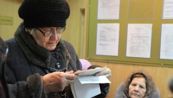 Минимальная пенсия у москвичей вырастет до 14,5 тыс руб