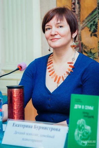 Наталья Рымаренко