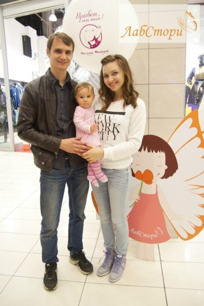 Громовы Алексей, Татьяна и Дарина