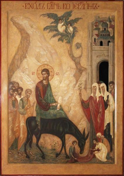 Ирина Зарон. Вход Господень в Иерусалим