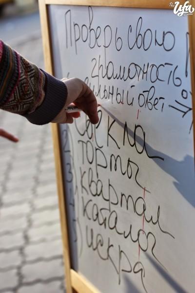 Фото: ufa-room.ru