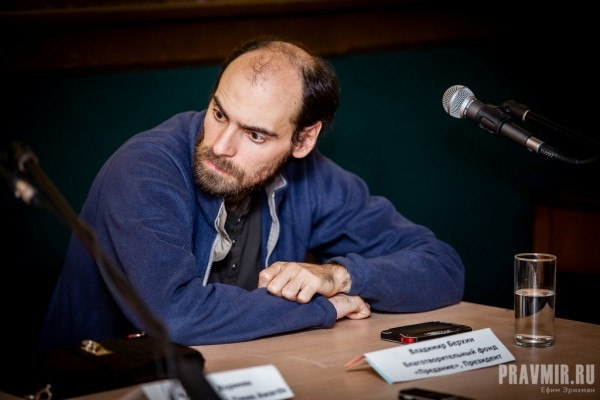 Владимир Берхин