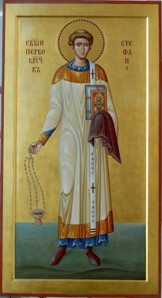 Мироненко. Св. Стефан