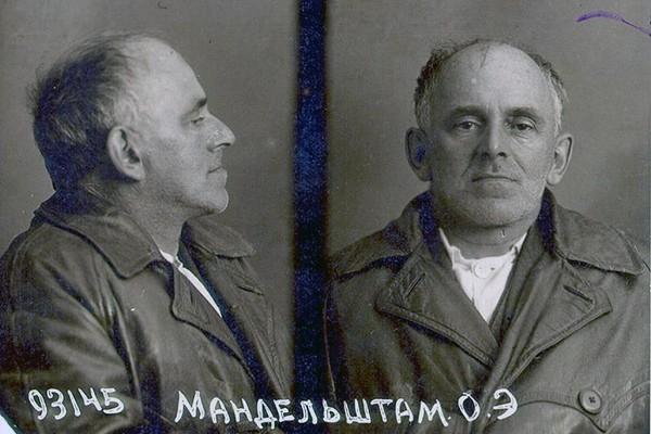 NKVD_Mandelstam