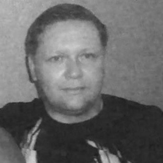 Трухачев Сергей Станиславович