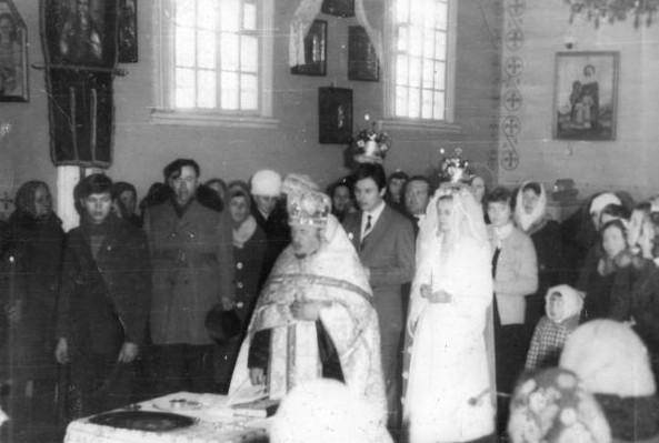 Венчание Агафангела и Валентины