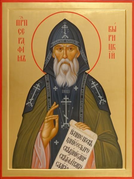 В. Жданова. Преподобный Серафим Вырицкий