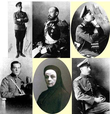 В Китае могут начать поиски останков Романовых