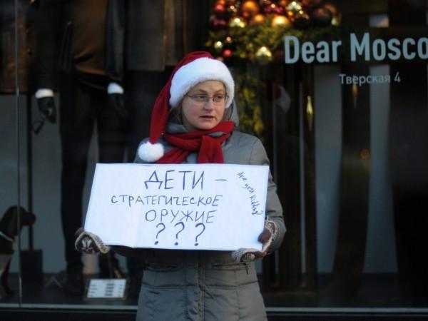 Фото: rbcdaily.ru