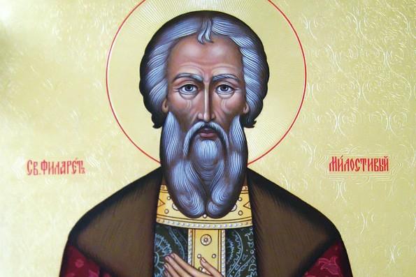 Церковь отмечает память праведного Филарета Милостивого