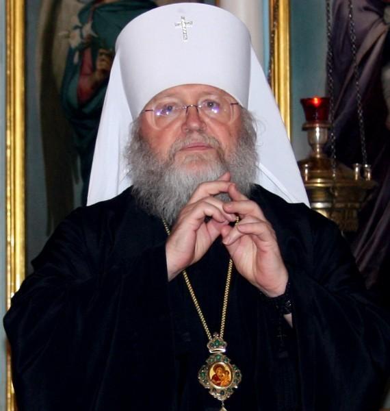 Патриарх Кирилл поздравил митрополита Восточно-Американского и Нью-Йоркского Илариона с 40-летием служения
