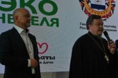 Православный экологический фестиваль прошел в Москве