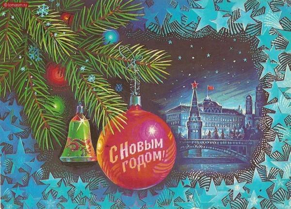 image(39413)_советские_новогодние_открытки