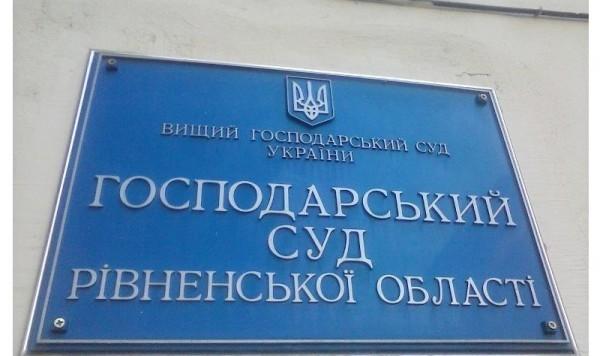 Суд Ровно обязал раскольников в селе Мильча не препятствовать верующим УПЦ