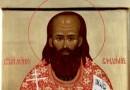 Синод утвердил текст службы священномученику Владимиру Амбарцумову