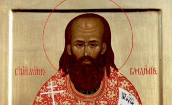 Синод утвердил тексты молитв двум новомученикам