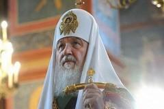 Патриарх Кирилл на сороковой день после теракта на борту А321 помолится о жертвах трагедии